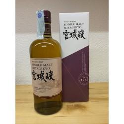 Nikka Whisky Miyagikyo Single Malt